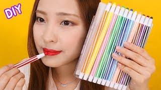 DIY Crayon Lipstick!! RiaRua