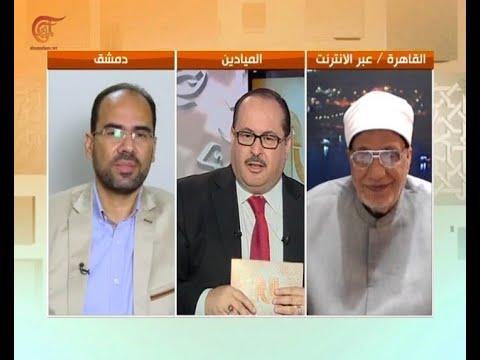 أ ل م | حماية الكنائس في الإسلام | 2019-08-22  - نشر قبل 9 ساعة