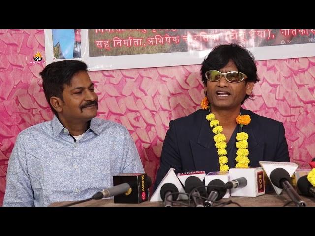 सुरेंद्र कुमार की भोजपुरी फिल्म ''गुलरी के फूल'' का मुहूर्त मुंबई में