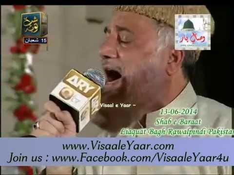 Syed Fasihuddin Soharwardi 13-06-2014 Shab e Baraat Liaquat Bagh at Rawalpindi.By Visaal