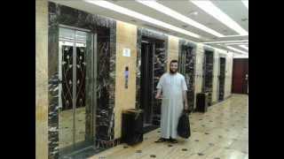 رحلة مكة لأعضاء ملتقى همم من أبها 1433هـ.wmv