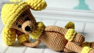 Амигуруми: схема Пудель. Игрушки вязанные крючком. Free crochet patterns. Free crochet patterns.
