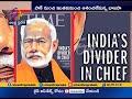 TIME Magazine Article Author a Pakistani, Maligning Modi | BJP