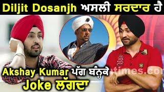 Exclusive : Sandeep Singh Hockey Player speaks about Diljit Dosanjh and Akshay Kumar | Dainik Savera
