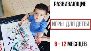 видео Игрушки для детей 11 месяцев