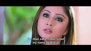 New Tamil Horror movie
