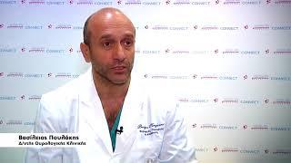 Συμβουλές για αποφυγή του καρκίνου του προστάτη