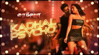kadhal-psycho-saaho-tamil-prabhas-shraddha-kapoor-tanishk-bagchi-dhvani-bhanushali-anirudh