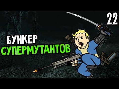 Прохождение Far Cry 3 с Карном. Часть 22