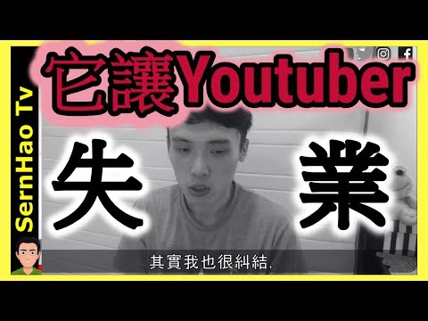 how-to-turn-off/remove/block-malicious-ads---chrome-extension-recommended!- -sernhao-tv
