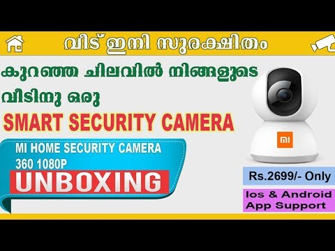 Mi Home Security 360 1080p Camera Unboxing and Quick Review | Malayalam