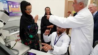 HH Sheikha Moza At HBKU Research Complex | زيارة صاحبة السمو لمجمع البحوث بجامعة حمد بن خليفة