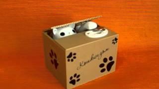 74063 копилка кот Барсик в коробке. www.kars.ru(прикольная интерактивная копилка для детей и взрослых. При попадании монетки в тарелку коробка осторожно..., 2011-09-14T07:28:51.000Z)