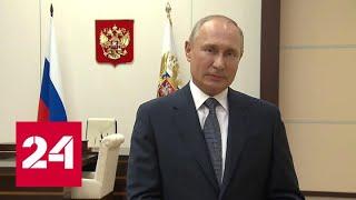Владимир Путин рассказал о своей семье и любви к Родине - Россия 24