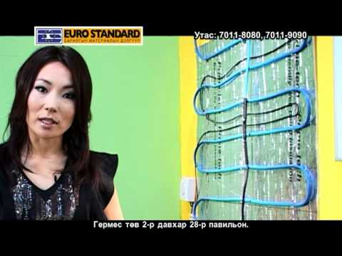 euro standard last mpeg2video 001