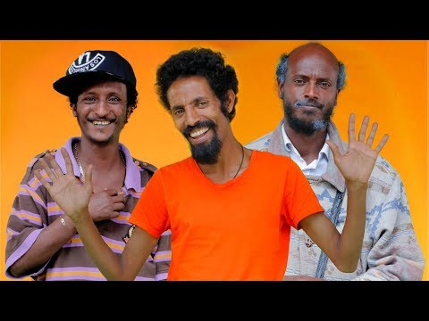 Ethiopia: የሜላት ጉዞ አስቂኝ ቀልድ New Ethiopian Comedy 2019