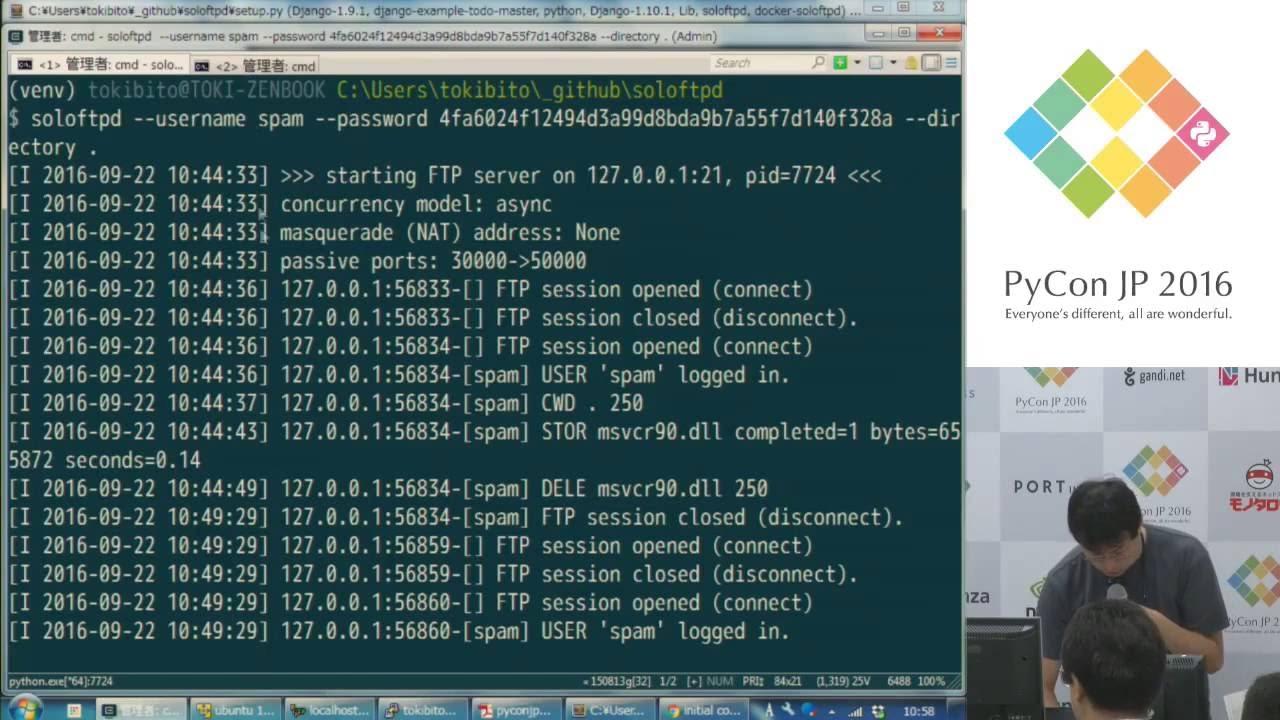 Image from Pythonでpyftpdlibを使ってFTPサーバーを作る際に使ったテクニックの紹介