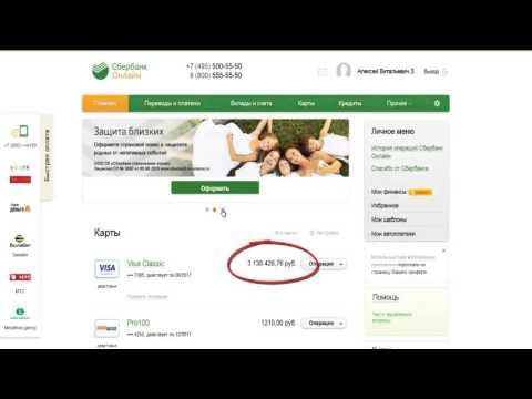 Видео Долларовый заработок в интернете без вложений