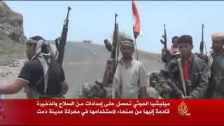 معارك كرّ وفرّ في دمت اليمنية