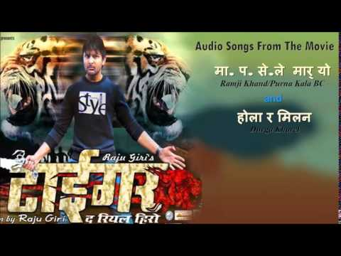 i want to download nepali moviefilmhd watch pefigamp3
