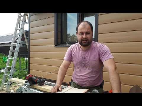5 Важных моментов при отделке дома сайдингом