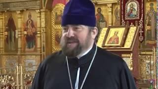 Протоиерей Евгений Сапсай призвал губкинцев отметить Вознесение Господне дома