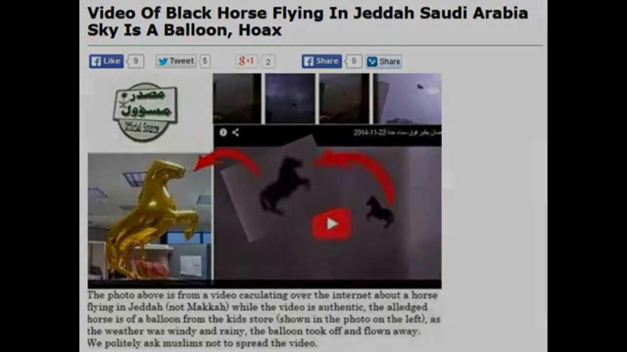 hoax flying horse miracle over saudi arabia debunked youtube