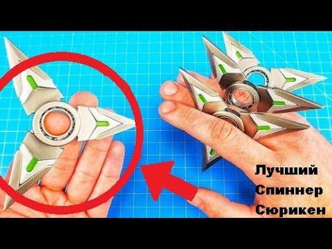 НОВЫЙ Невероятный Спиннер сюрикен! Крутые трюки! OVERWATCH GENJI! (finger spinner)