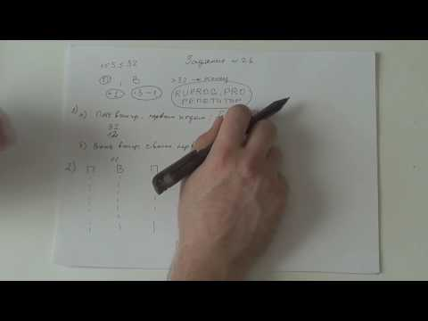 26. Поиск стратегии, игра в камни. Информатика ЕГЭ