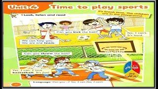 الصف الثاني الابتدائي الوحدة الرابعة Time to play sports كونكت2 ج1