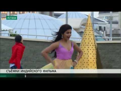 В Казахстане снимают индийское кино