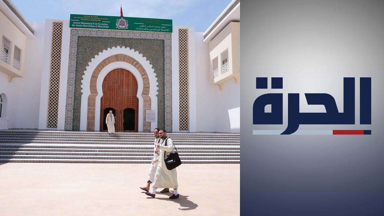 تقرير للخارجية الأميركية يكشف القيود على الحريات الدينية في المغرب العربي  - 03:57-2021 / 5 / 13