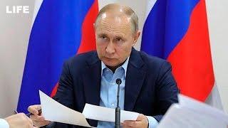 Путин устроил разнос чиновникам после общения с жителями Иркутской области