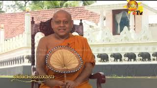 Samaja Sangayana   EP 76   2018-12-11