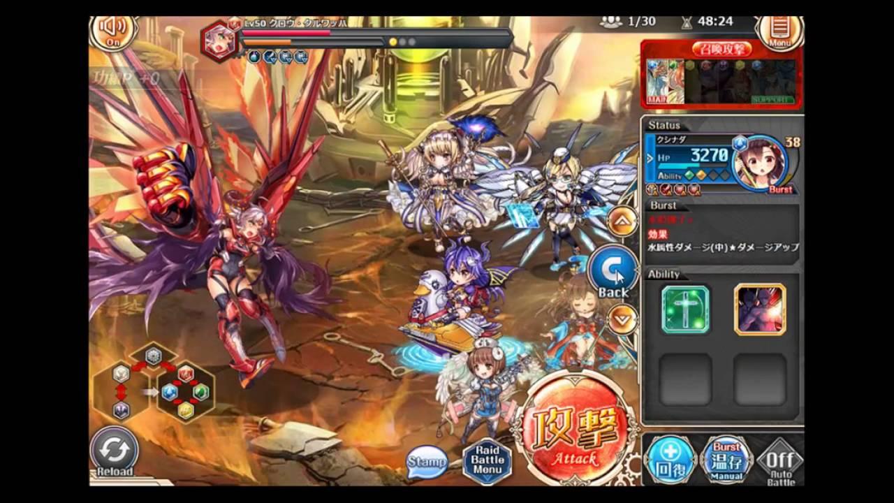 KamiPro] Ryutei Red Expert Sol...