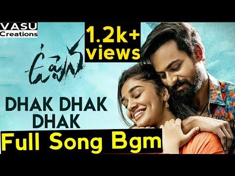 #dhakdhakdhak-full-song-bgm- -#uppena- -uppena-bgm- -uppena-movie- -dsp- -dhak-dhak-dhak-bgm- -2020