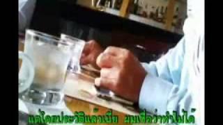 Repeat youtube video ฉีกหน้ากาก สนธิ  ลิ้มทองกุล 4