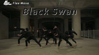 [FMC] 방탄소년단 BTS - 블랙스완 Black Swan ㅣ DANCE COVER