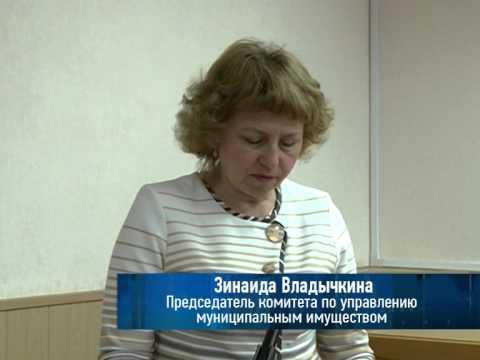 Структурные подразделения администрации города Невинномысска отчитались по итогам 2013 года