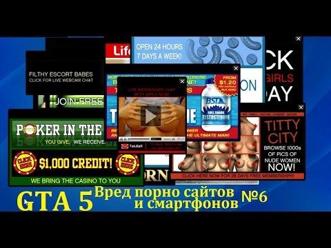 Бесплатное онлайн порно смотри в HD качестве на сайте