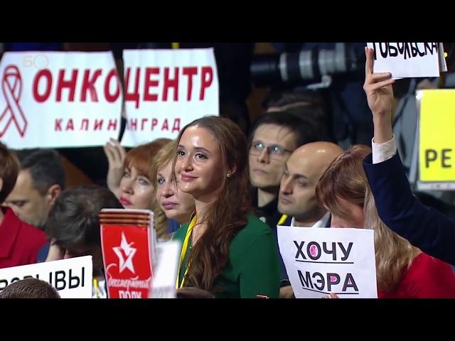 Путин заявил о важности переработки мусора