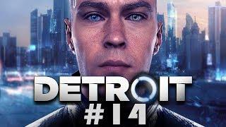Super Best Friends Play Detroit: Become Human (Part 14)