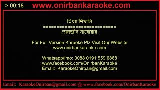 Mittha Shikhali Karaoke By Tanjib Sarowar