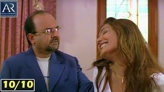 Boys and Girls Telugu Movie Part 10/10   Shyla Lopez, Arjun Singh   AR Entertainments
