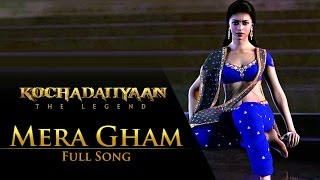 Mera Gham (Video Song) – Kochadaiiyaan – The Legend