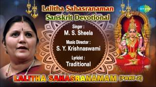Lalitha Sahasranamam (Part-2) | Sanskrit Devotional Song | M.S.Sheela
