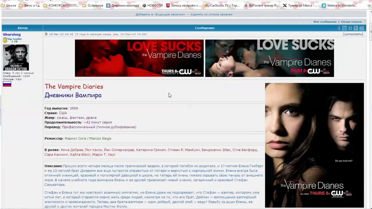 ►How to download from rutracker and casstudio || Requested◄