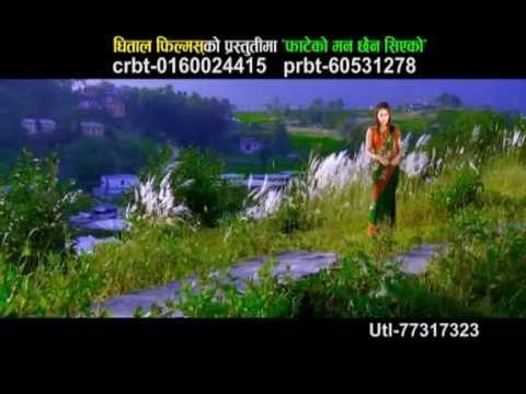 Fateko Maan Promo   Sarala Tamang   Dhital Films