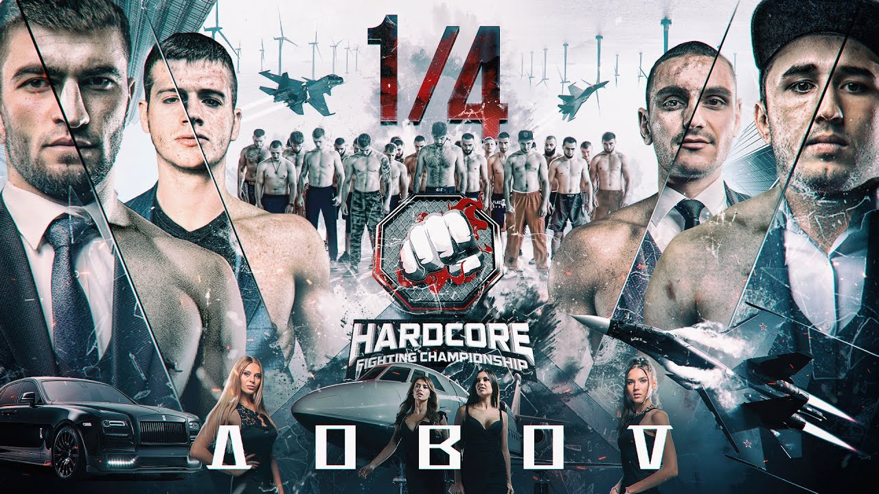 Довод. 1/4 Hardcore. Моряк против Чоршанбе - вызов. Никулин VS Саакян. Калмыков VS Климов.