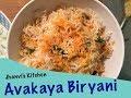 Andhra Avakaya Biryani ( Achari biryani)